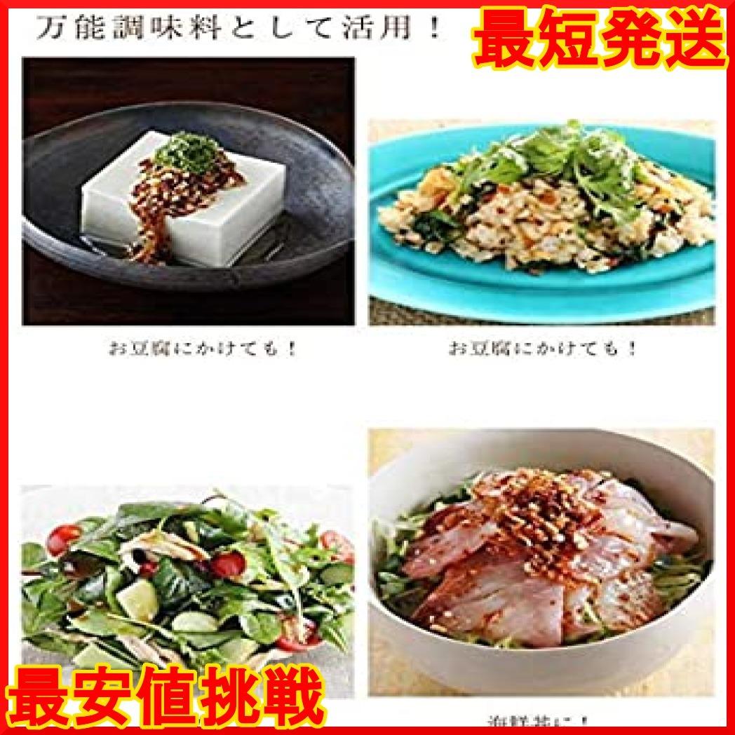 発酵のちから (サクサクしょうゆアーモンド5個) ご飯のお供 非常食 保存食セット 調味料 万能調味料 納豆サンド_画像4