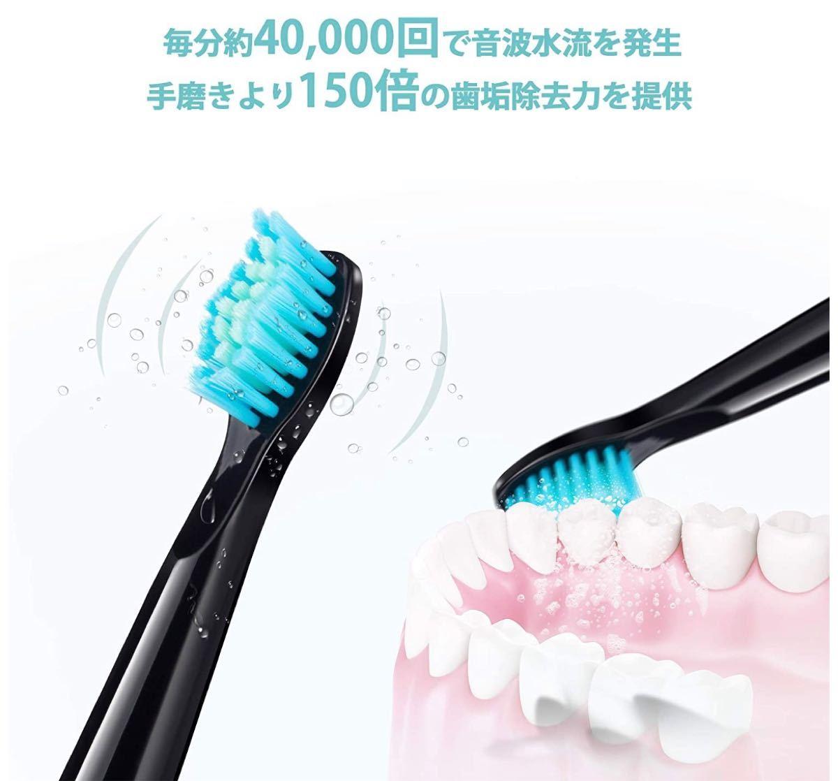 電動歯ブラシ Initio 音波歯ブラシ 歯ブラシ 電動 ソニック ブラック 3本替えブラシ