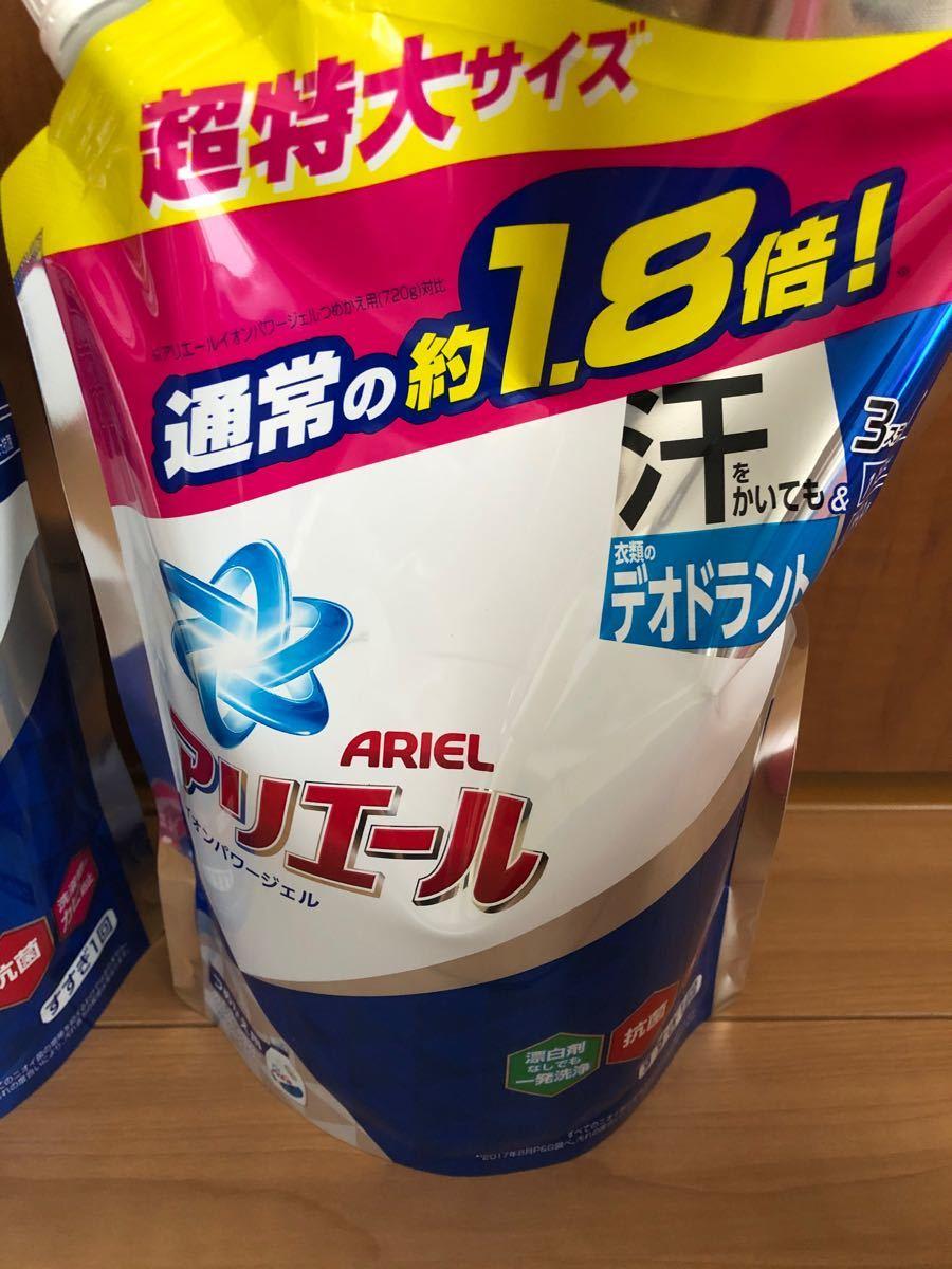 アリエール 液体洗剤イオンパワージェル本体×1本 通常の約1.8倍 詰替×2袋 ジェルボール アリエールBIO 12個入り×1箱
