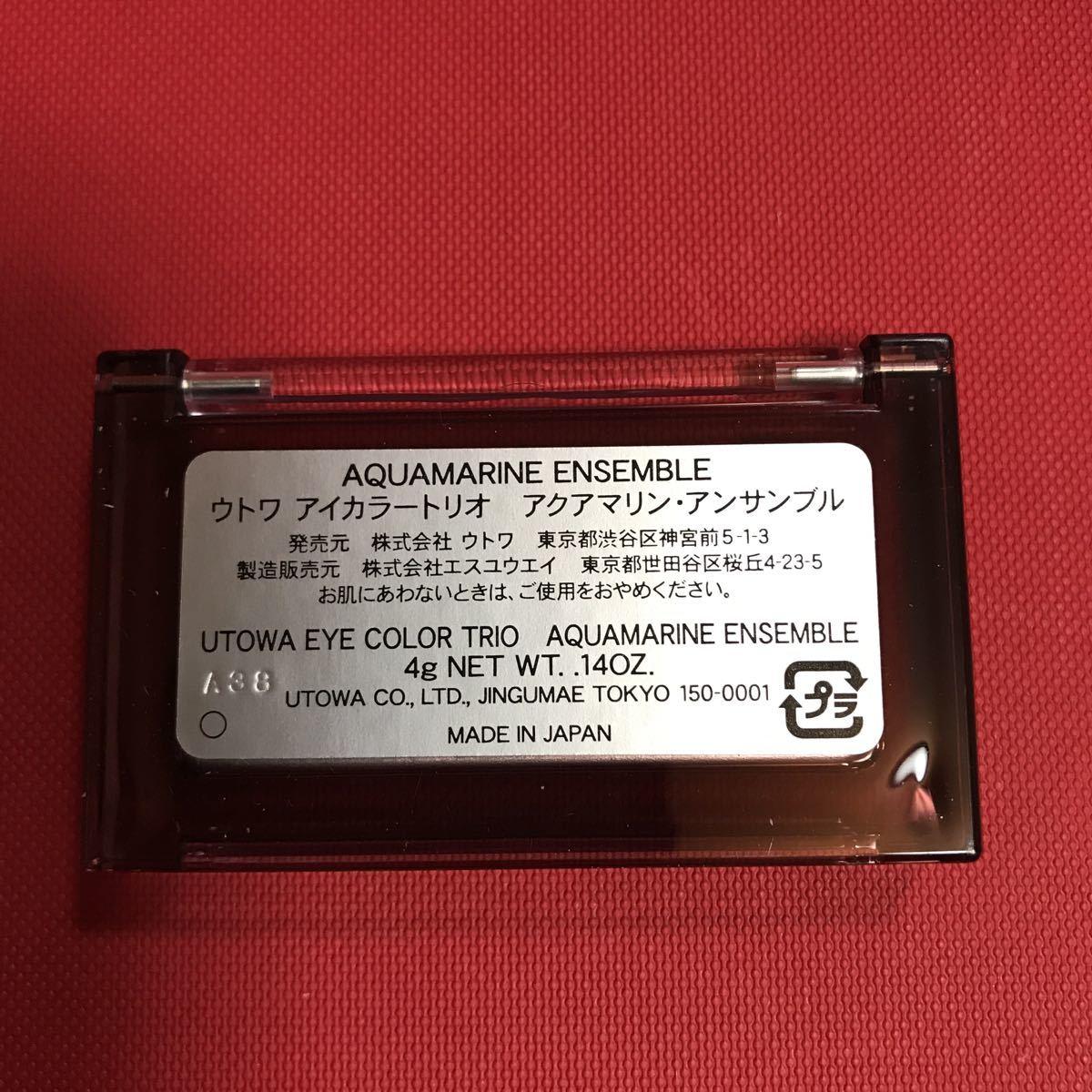 シュウウエムラ 【UTOWA】アイシャドウ 新品