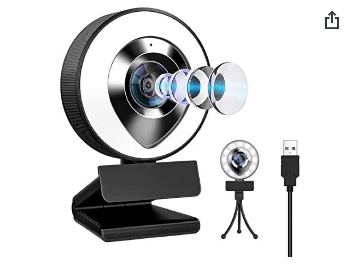 ウェブカメラ LEDライト 高画質 200万画素webカメラ デュアルマイク内蔵
