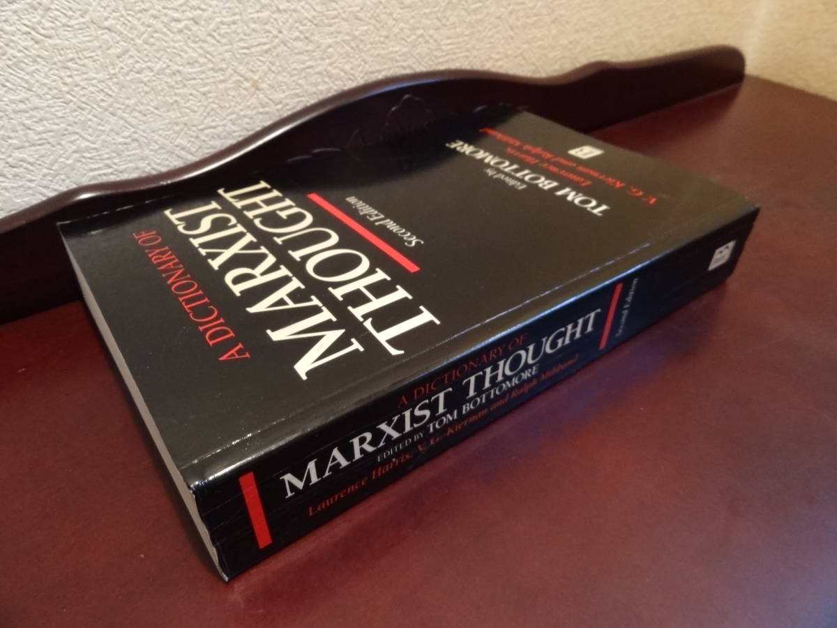 A DICTIONARY OF MARXIST THOUGHT(2nd Edition)Tom Bottomore_画像2