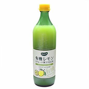 有機JAS BIOCA ストレート100% 有機レモン果汁 700ml オーガニック_画像1