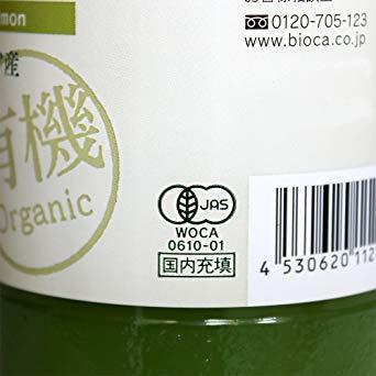 有機JAS BIOCA ストレート100% 有機レモン果汁 700ml オーガニック_画像2