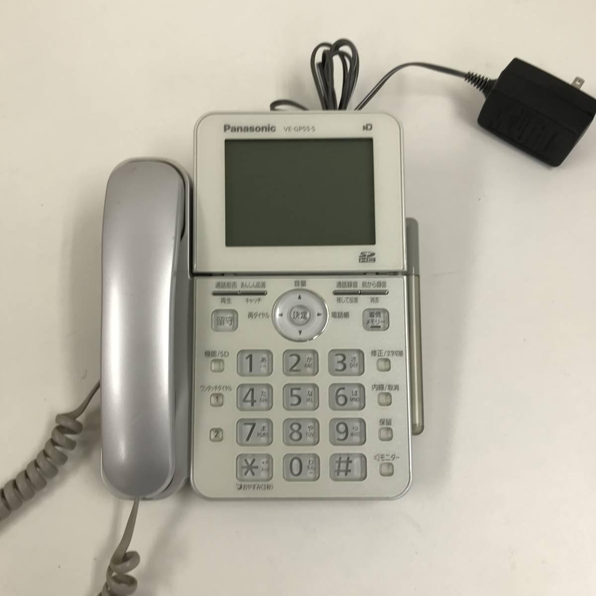 中古 Panasonic パナソニック電話機 親機 VE-GP55-S_画像1