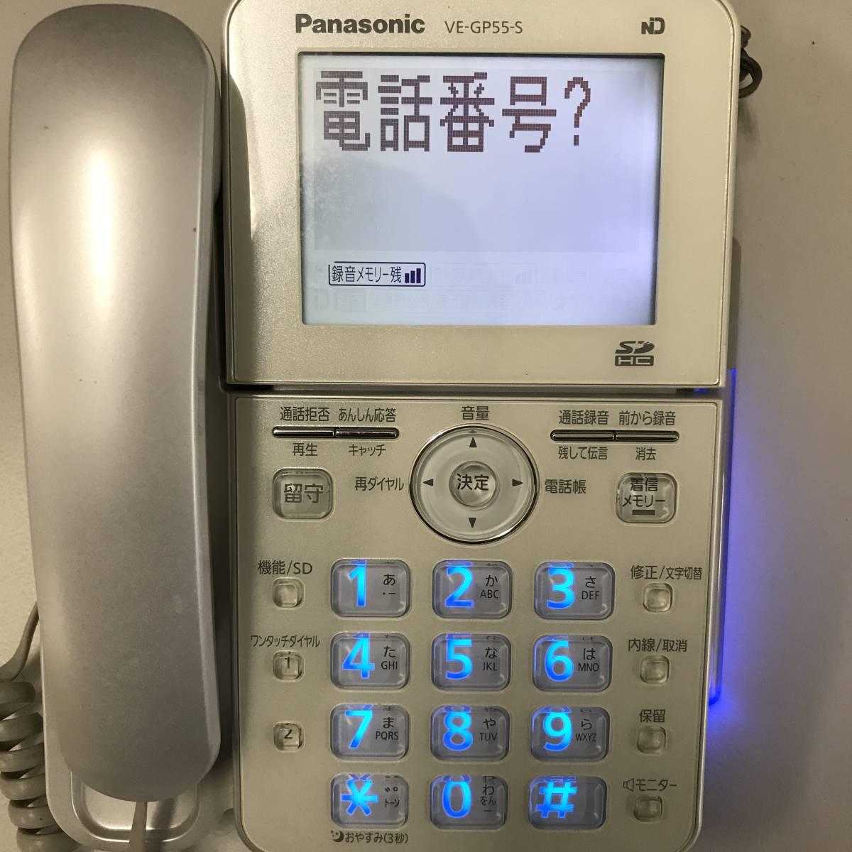 中古 Panasonic パナソニック電話機 親機 VE-GP55-S_画像2