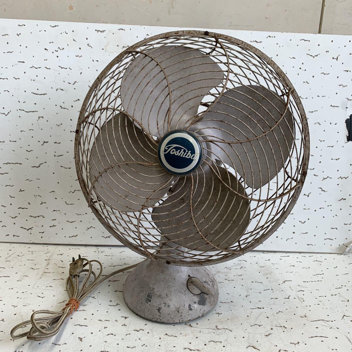 東芝 TOSHIBA 扇風機 動品 昭和レトロ アンティーク_画像1