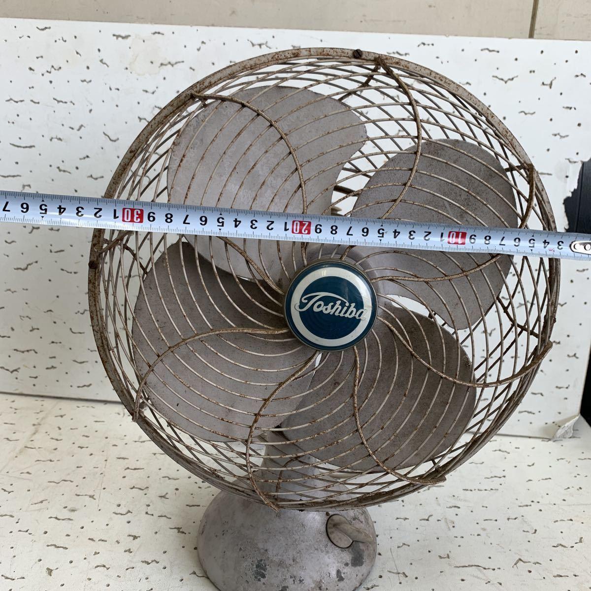 東芝 TOSHIBA 扇風機 動品 昭和レトロ アンティーク_画像10