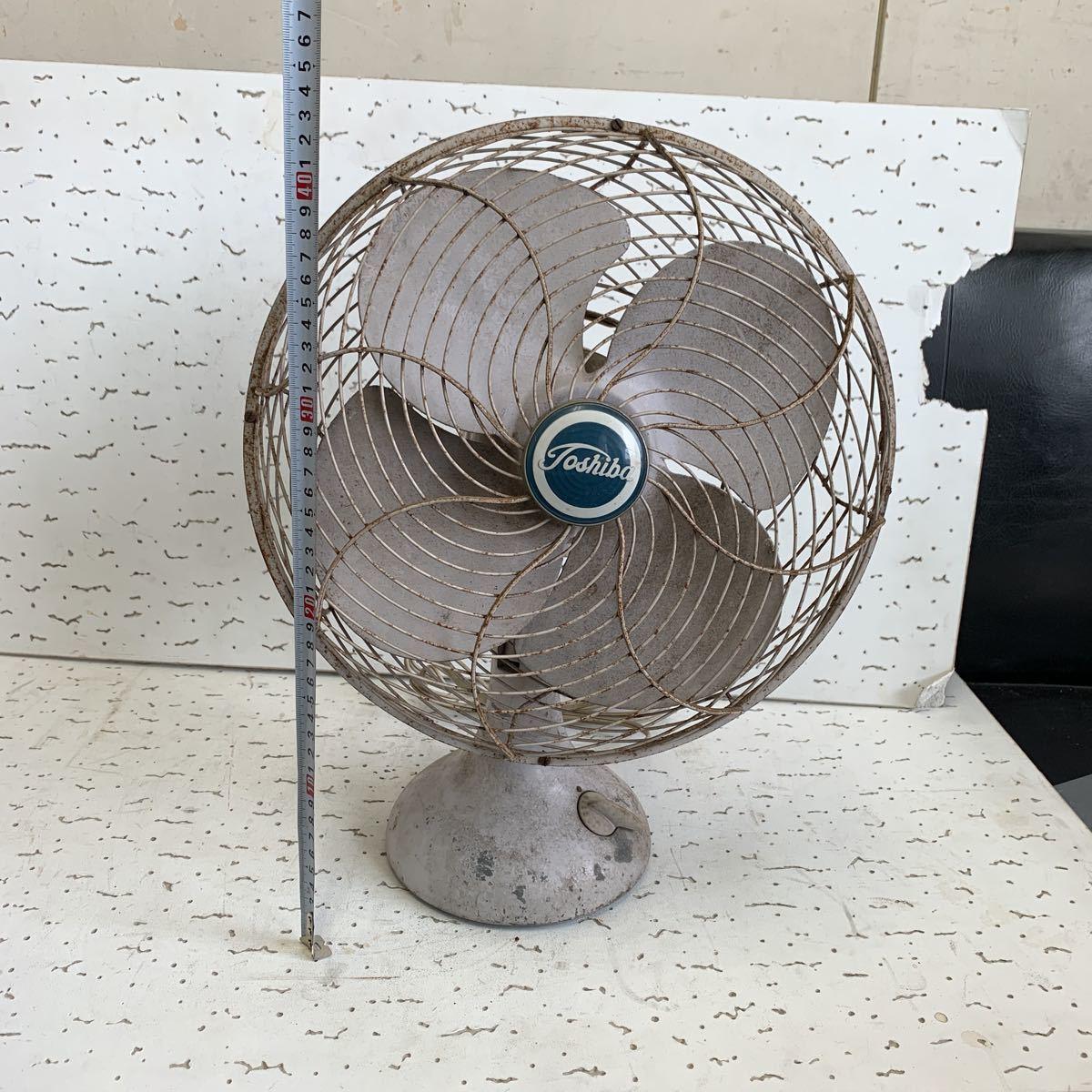 東芝 TOSHIBA 扇風機 動品 昭和レトロ アンティーク_画像9