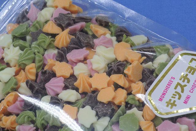 キスチョコレート【送料込】(たっぷり500g)|お花のような貝殻のようなチップチョコ♪キッスチョコはこれ!お酒のおつまみチョコに♪_画像2