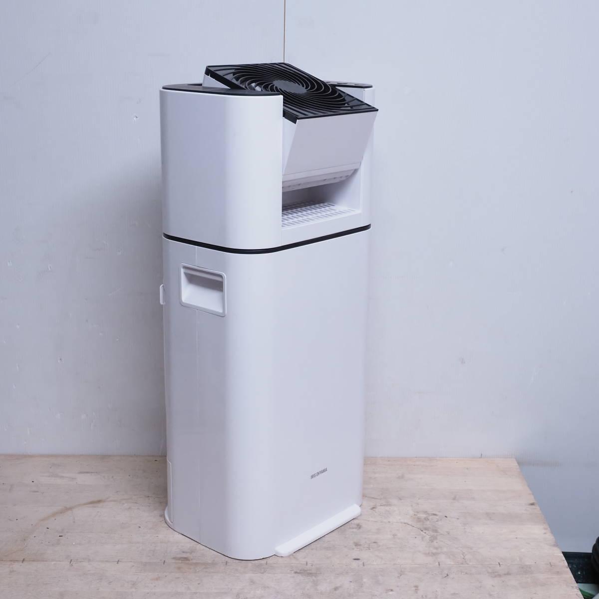 ib) サーキュレーター衣類乾燥除湿機 DDD-50E アイリスオーヤマ_画像1