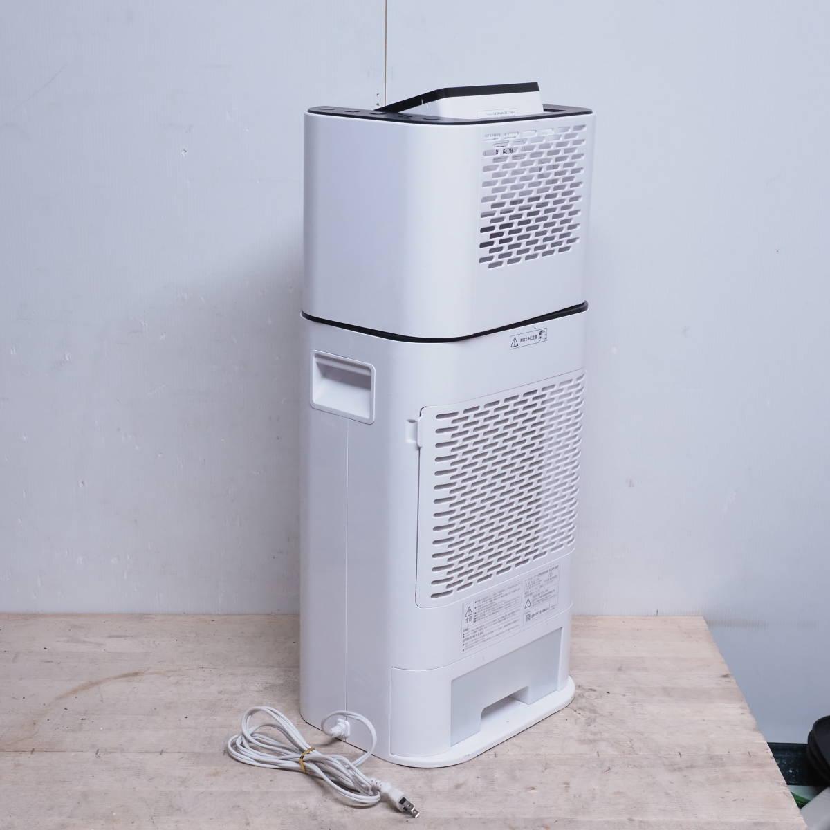 ib) サーキュレーター衣類乾燥除湿機 DDD-50E アイリスオーヤマ_画像2