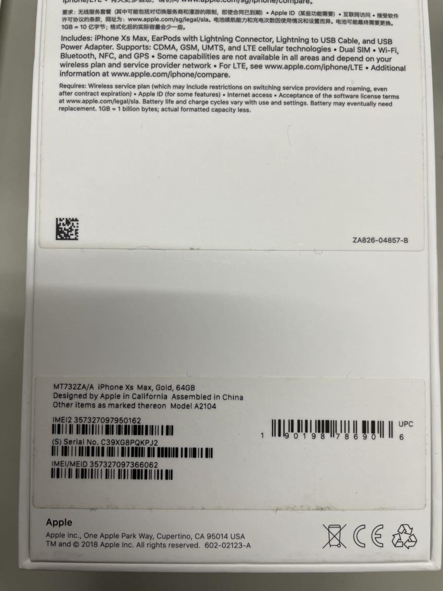 iPhone XS Max SIMフリー 香港版 デュアルSIM_画像4