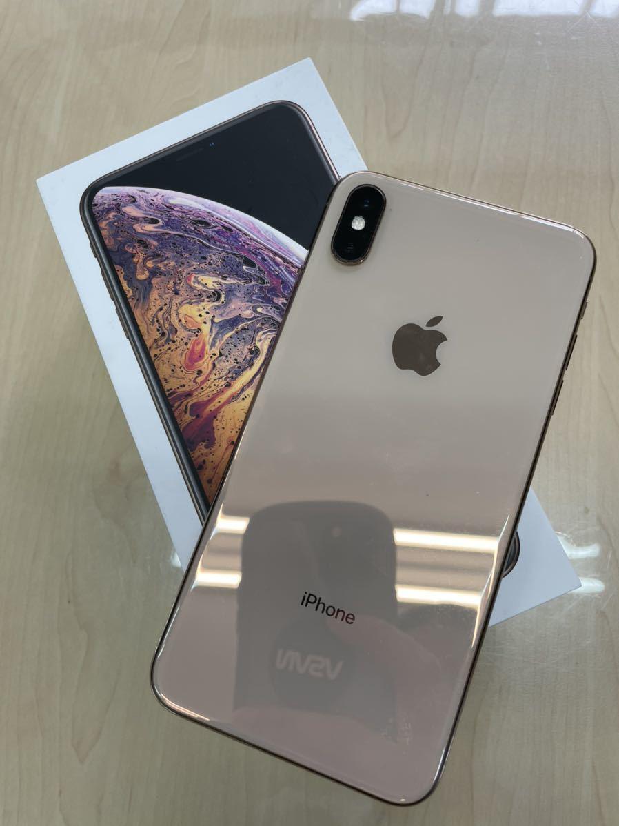 iPhone XS Max SIMフリー 香港版 デュアルSIM_画像2