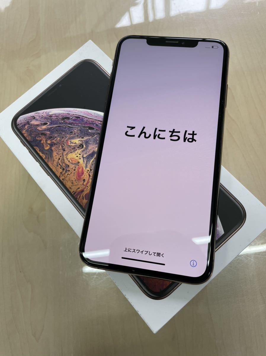 iPhone XS Max SIMフリー 香港版 デュアルSIM_画像1