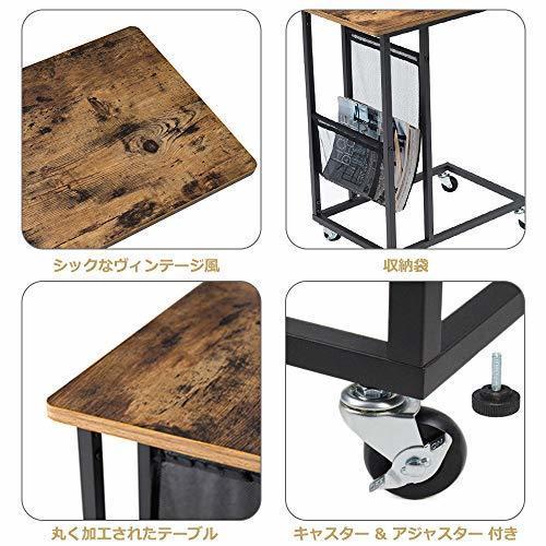 色ヴィンテージ EKNITEY サイドテーブル ソファ ナイトテーブル コ字型 キャスター付き 可移動デスク ノートパソコンスタン_画像5