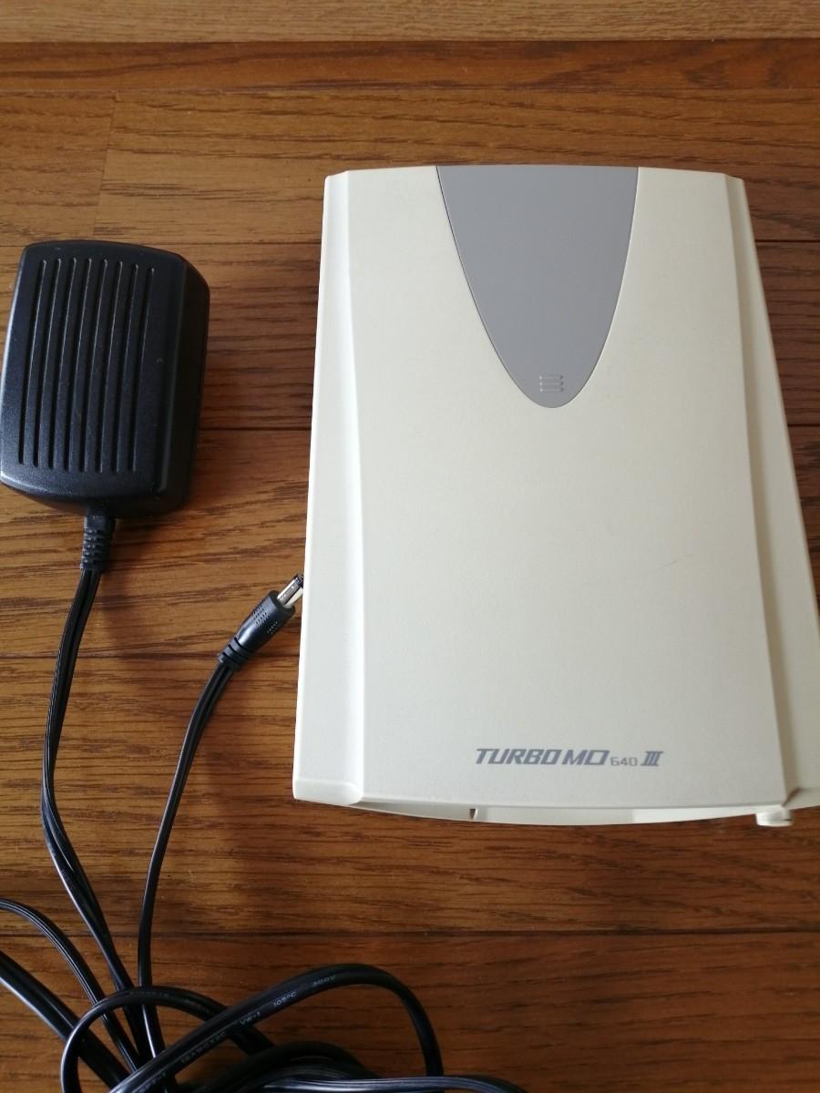 TURBO MO 640 III