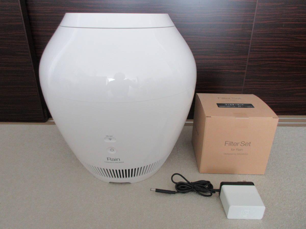中古◆BALMUDA バルミューダ 気化式加湿器 Rain ERN-1100UA-WK 2017年製 UniAuto対応Wi-Fiモデル ホワイト フィルターセット付◆加湿器_画像1