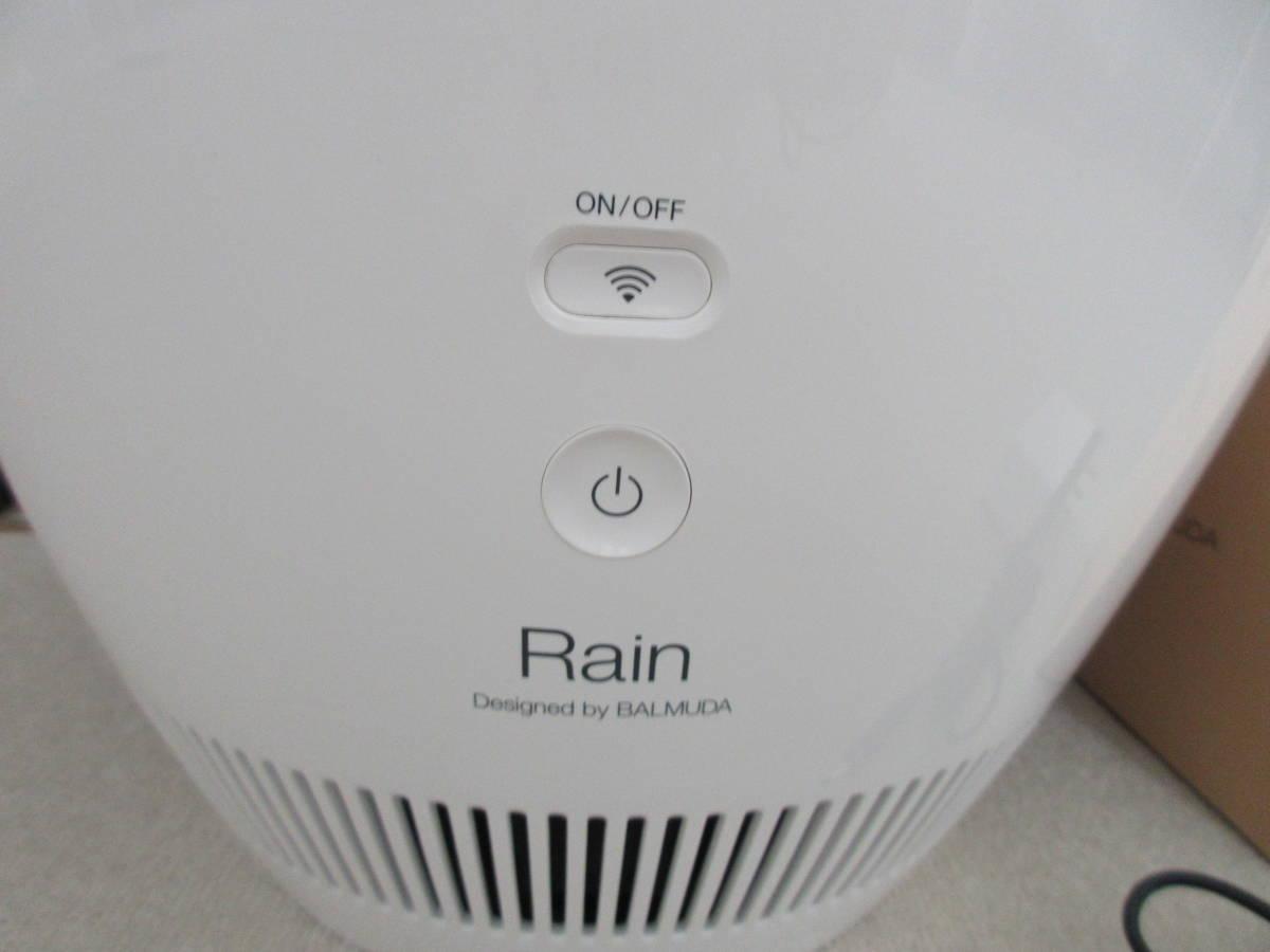 中古◆BALMUDA バルミューダ 気化式加湿器 Rain ERN-1100UA-WK 2017年製 UniAuto対応Wi-Fiモデル ホワイト フィルターセット付◆加湿器_画像3