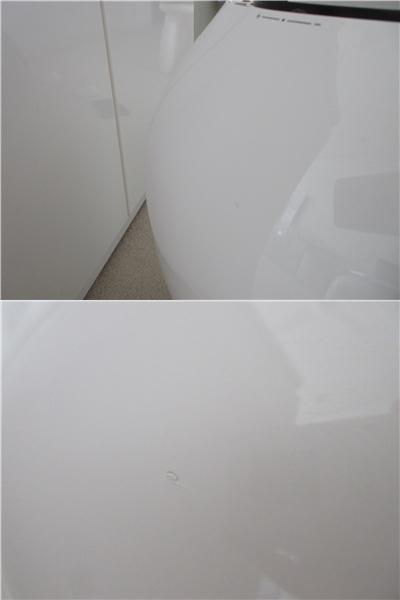 中古◆BALMUDA バルミューダ 気化式加湿器 Rain ERN-1100UA-WK 2017年製 UniAuto対応Wi-Fiモデル ホワイト フィルターセット付◆加湿器_傷部分。下の写真が傷のアップになります。
