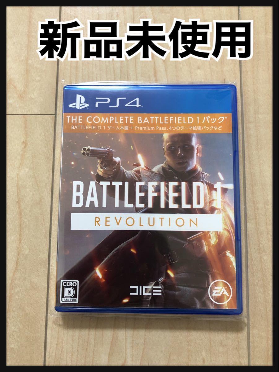 バトルフィールド1 Revolution EDITION
