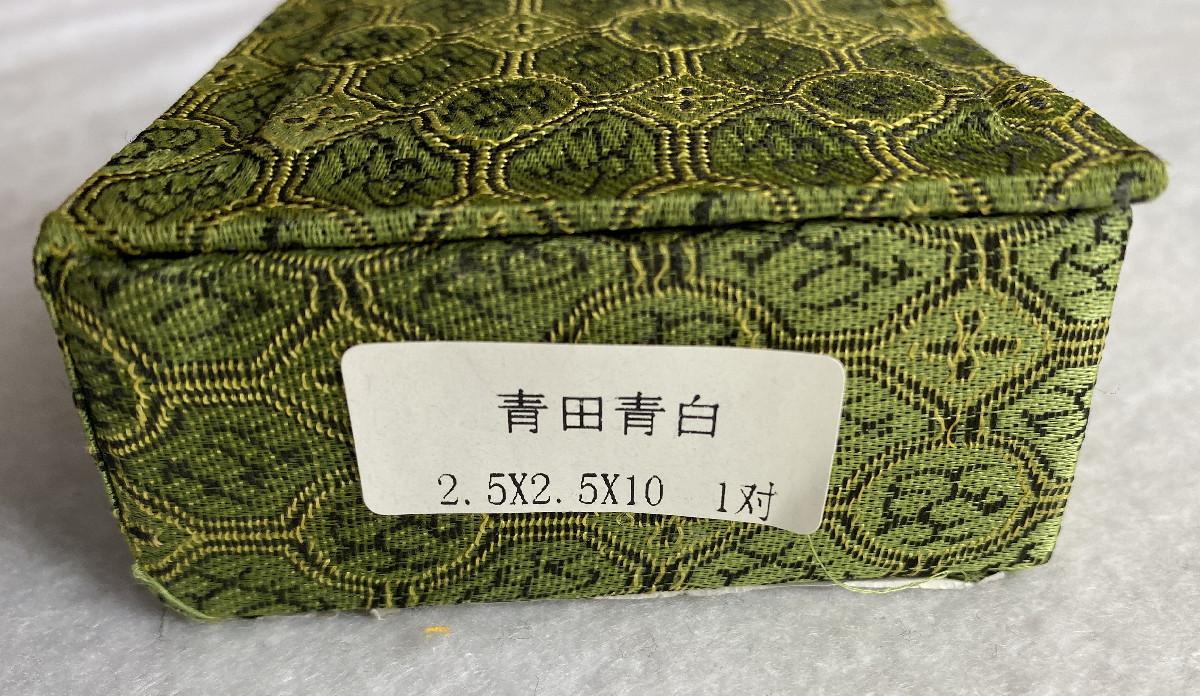 印材 青田青白 2.5cm角 対章 篆刻 印章 中国 書道_画像7