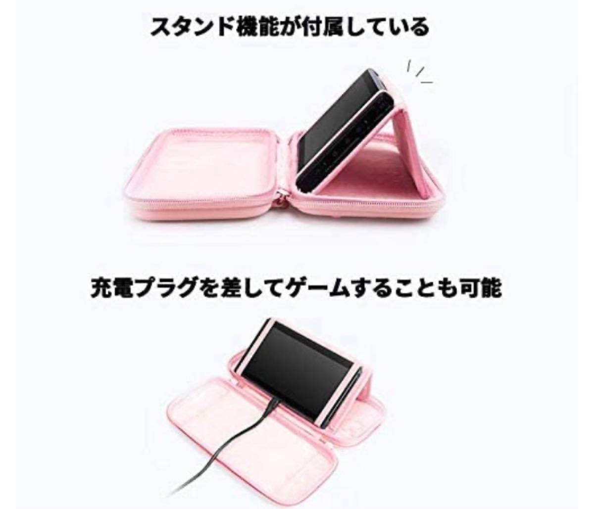 Nintendo Switch スイッチケースカバー スタンド