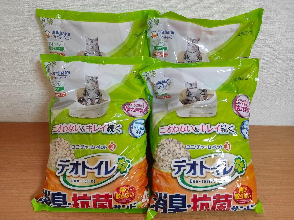 【送料無料】デオトイレ 飛び散らない 消臭・抗菌サンド 4L × 4袋