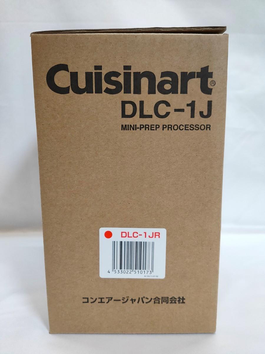 【送料無料】クイジナート Cuisinart DLC-1JR [フードプロセッサー (レッド) ミニプレッププロセッサー]