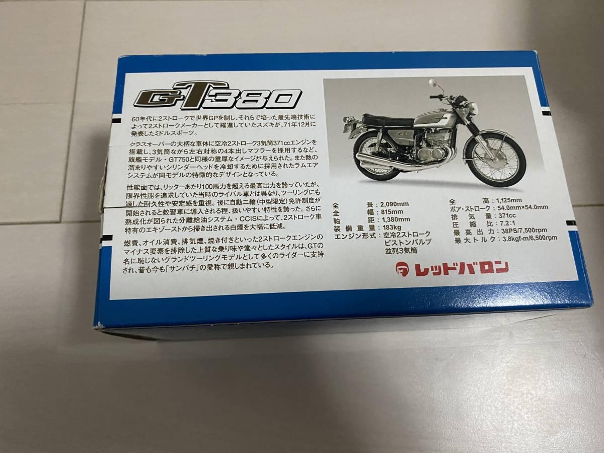 レッドバロン SUZUKI GT380 世界の名車シリーズ 38 非売品 バイク フィギュア 中古_画像2