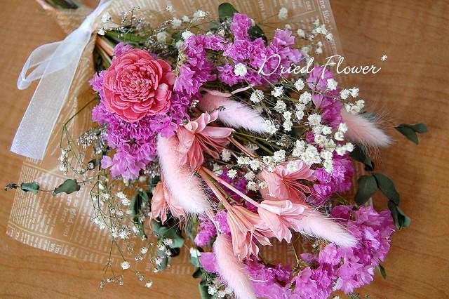 ドライフラワー 可愛いピンクスワッグ ご出産 お誕生日 ギフト_画像1