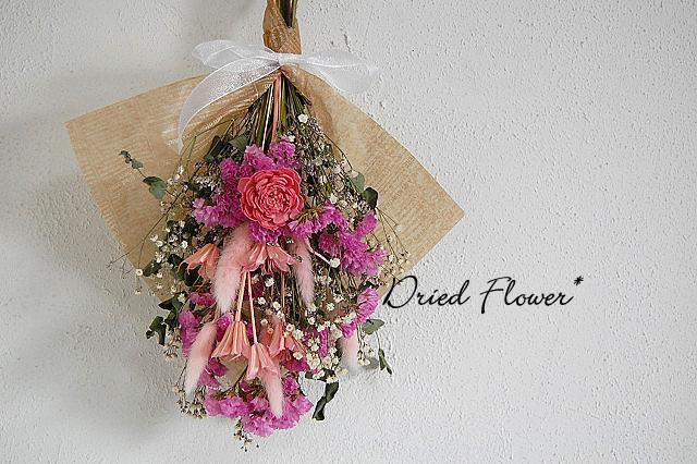 ドライフラワー 可愛いピンクスワッグ ご出産 お誕生日 ギフト_画像2