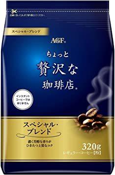 新品◆ XD320g AGFOQ-B0ちょっと贅沢な珈琲店 レギュラーコーヒー スペシャルブレンド 320g 【 コーヒー 粉 _画像1
