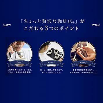 新品◆ XD320g AGFOQ-B0ちょっと贅沢な珈琲店 レギュラーコーヒー スペシャルブレンド 320g 【 コーヒー 粉 _画像4