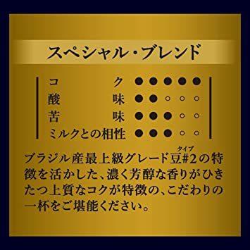 新品◆ XD320g AGFOQ-B0ちょっと贅沢な珈琲店 レギュラーコーヒー スペシャルブレンド 320g 【 コーヒー 粉 _画像2