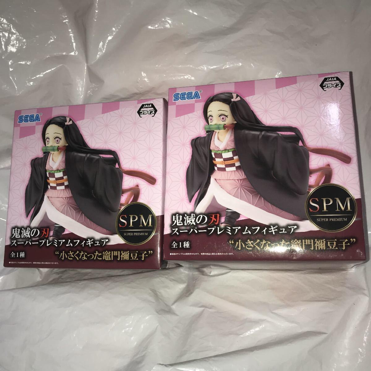 鬼滅の刃 SPM フィギュア 小さくなった 竈門 禰豆子