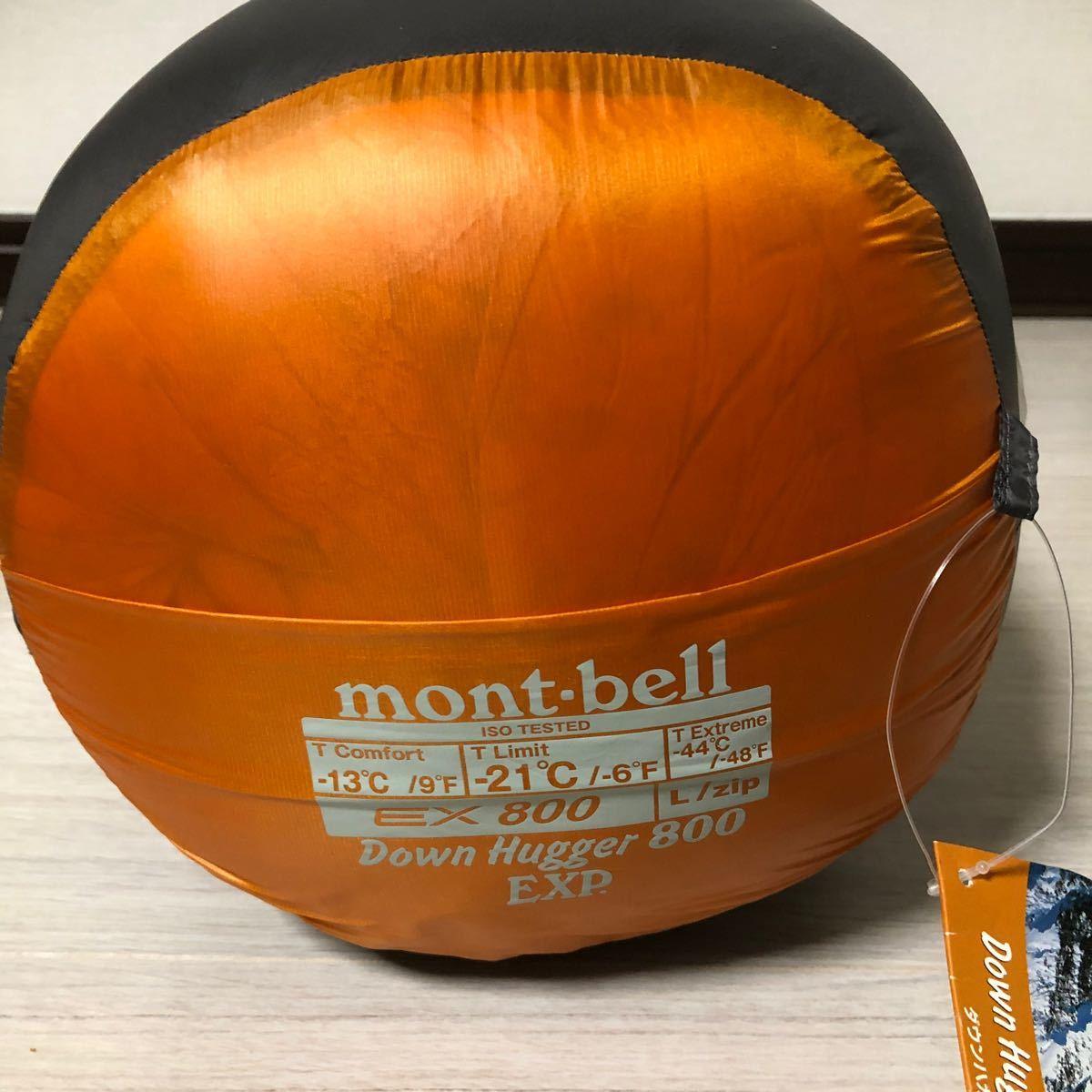 モンベル mont-bell モンベルダウンハガー800