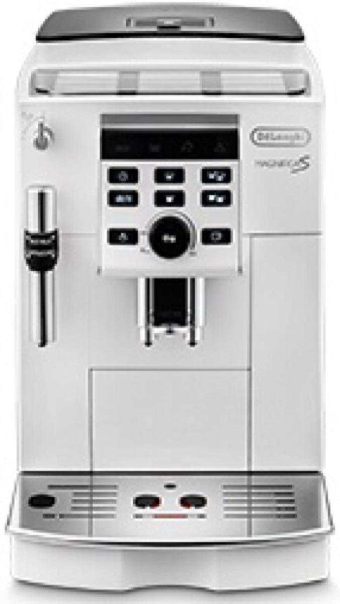 デロンギ ECAM23120WN コンパクト全自動エスプレッソマシン「マグニフィカS」ホワイト コーヒーメーカー