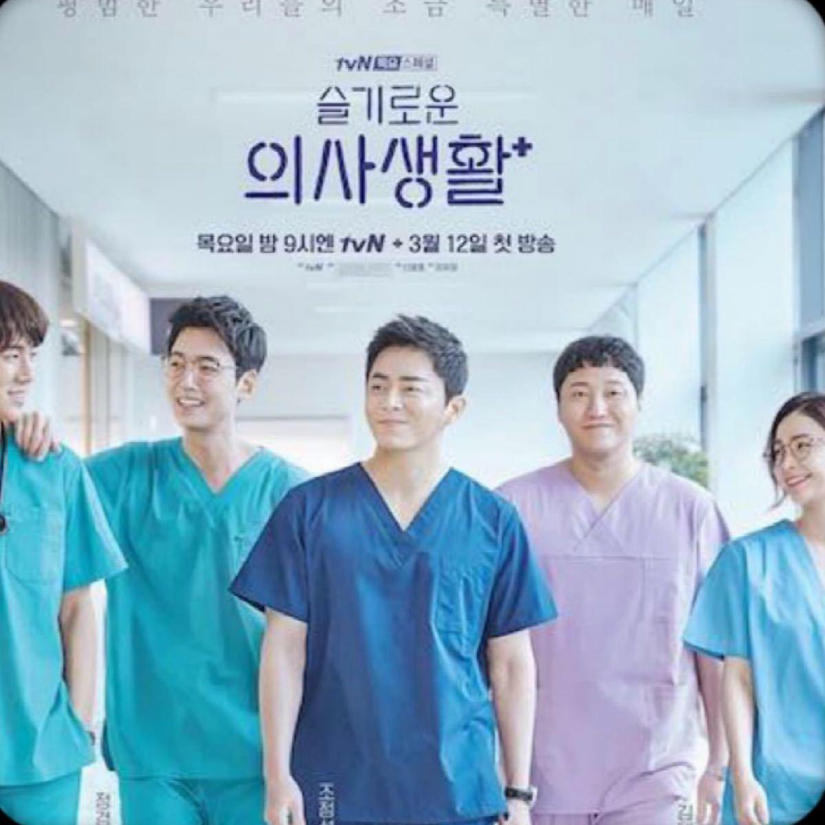韓国ドラマBlu-ray