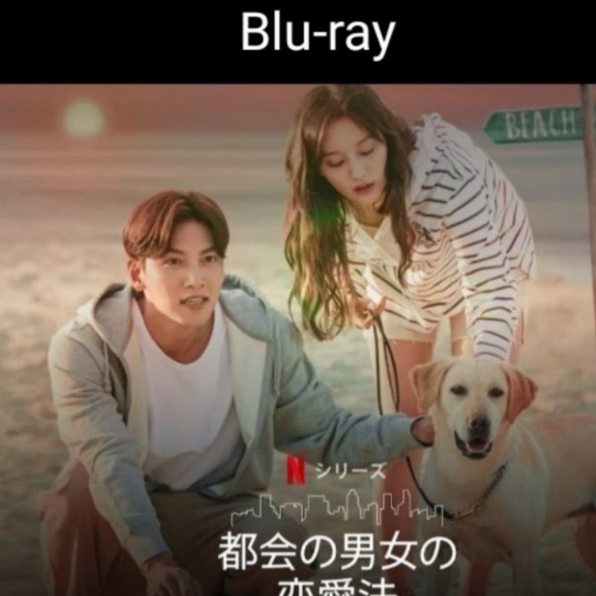 韓国ドラマ Blu-ray1枚