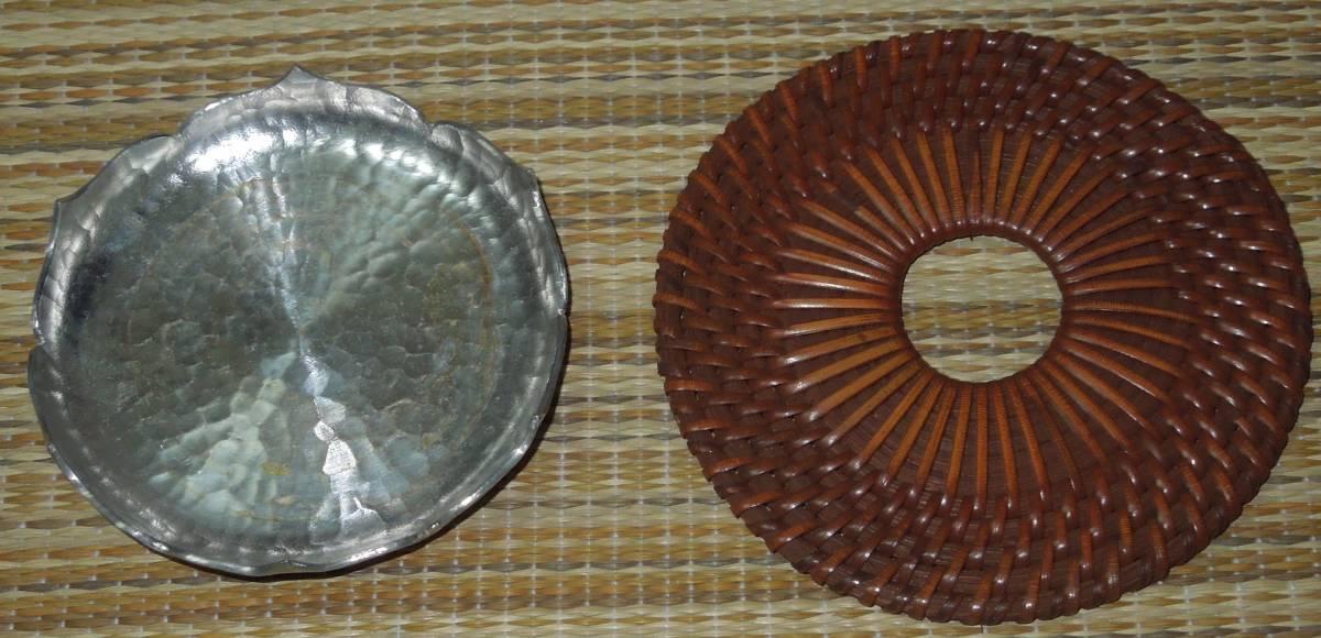 茶道具 茶器  瓶床・瓶座・急須台 2点 1.籐編 圓式  径:約10.6cm 2.錫 祥雲堂 径約8.8cm 約80g