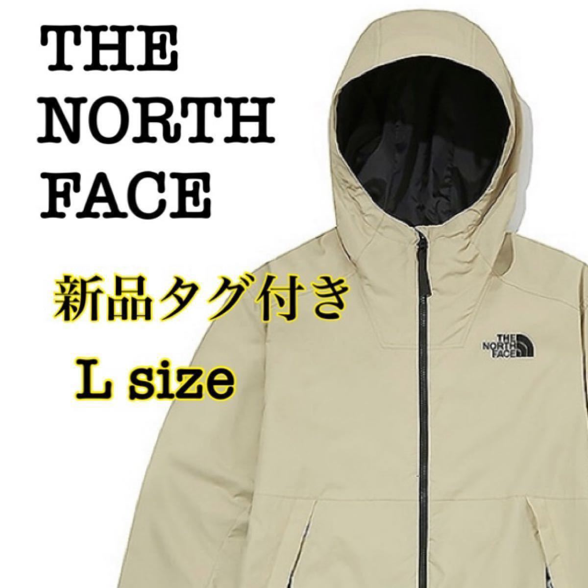 THE NORTH FACE  ザ ノースフェイス マウンテンパーカー ベージュ 人気色 春アウター MANTON  Lサイズ
