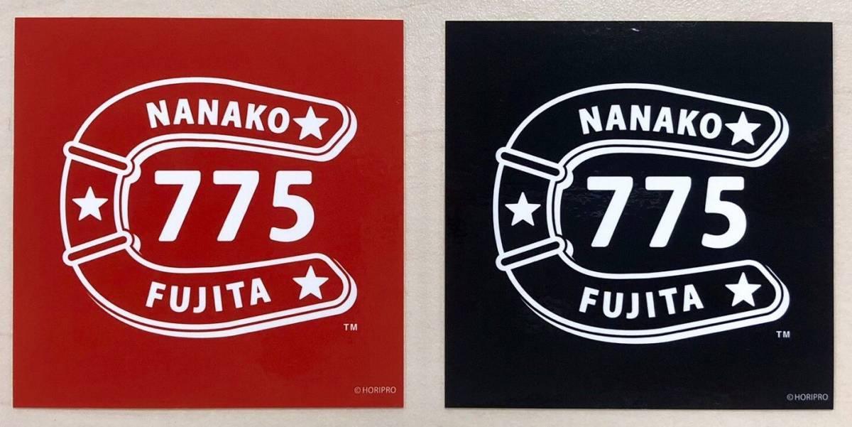 藤田菜七子騎手 ステッカー 4種セット 未開封新品 つの丸 ビックリマン風 オリジナルロゴ