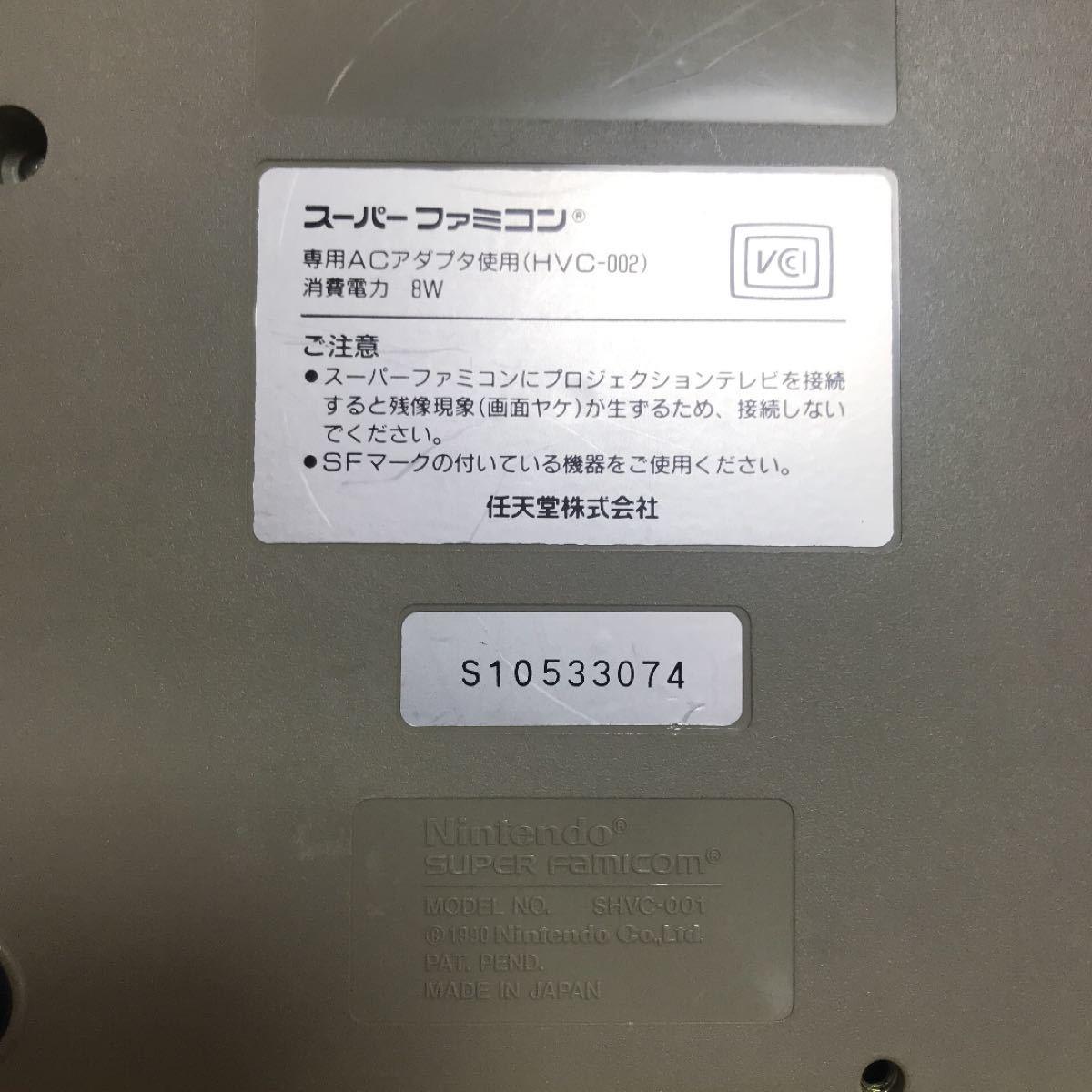 Nintendoスーパーファミコンセット