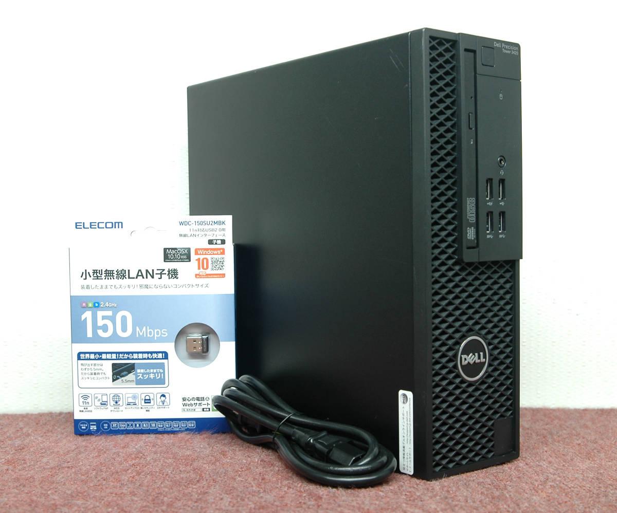 Win10□■i7-6700/超大容量DDR4 48GBメモリ/新品 M.2 SSD1TB+HDD3TB!DELL Precision Tow