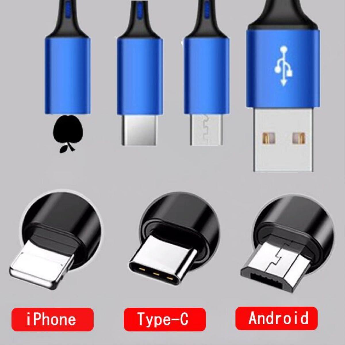 充電ケーブル 3in1 ナイロン 3本セット断線防止 iPhone Micro Type-C 3台同時充電  ライトニングケーブル
