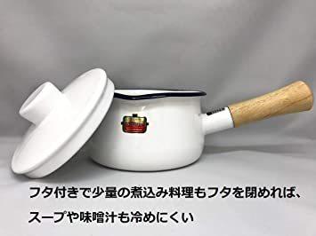 【新品未使用】グリーングリーンソリッド富士ホーローSD15MGミルクパン15cm片手鍋 `_画像2