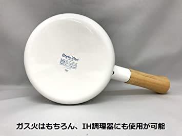 【新品未使用】グリーングリーンソリッド富士ホーローSD15MGミルクパン15cm片手鍋 `_画像5