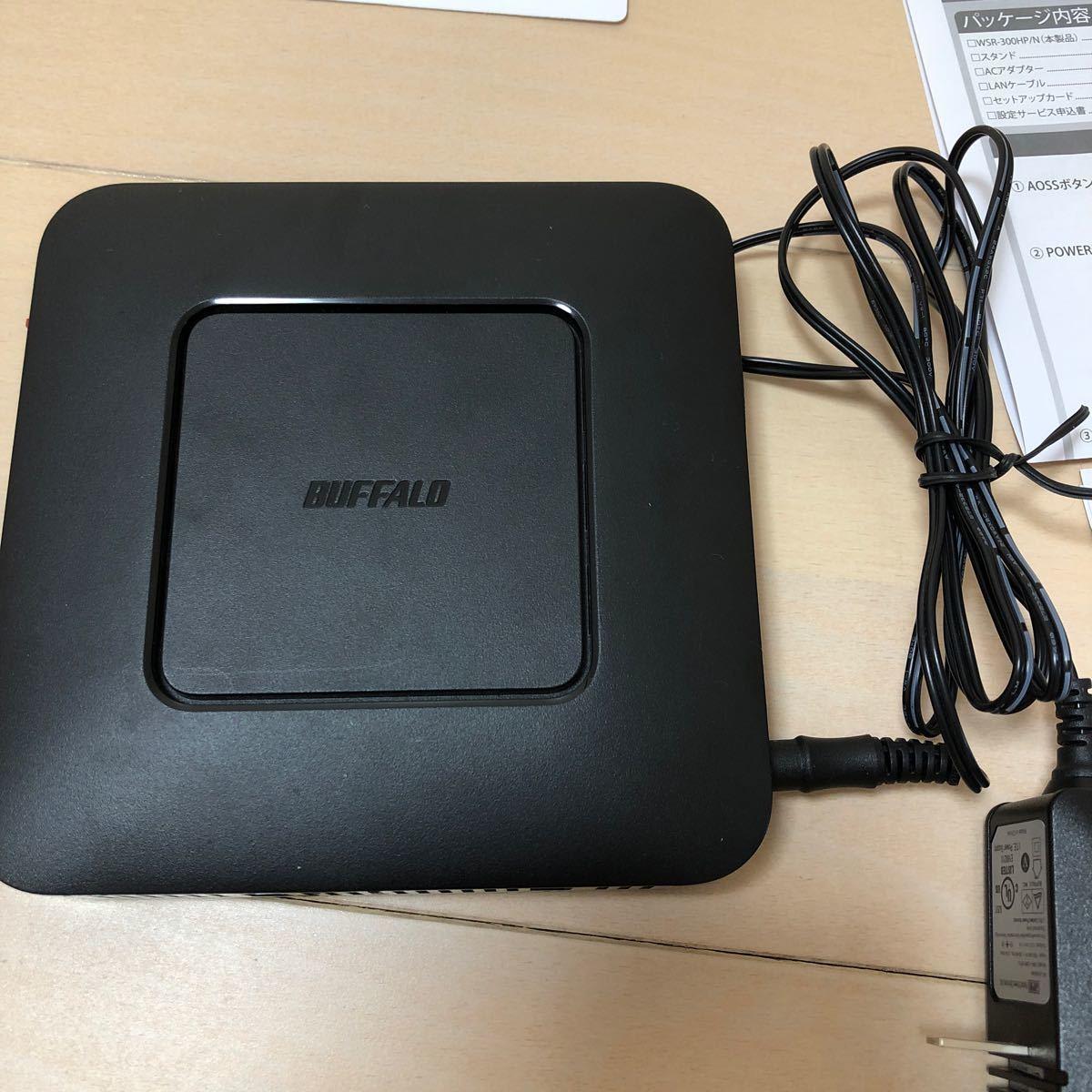 BUFFALO WiFi 無線LAN ルーター WSR-300HP/N