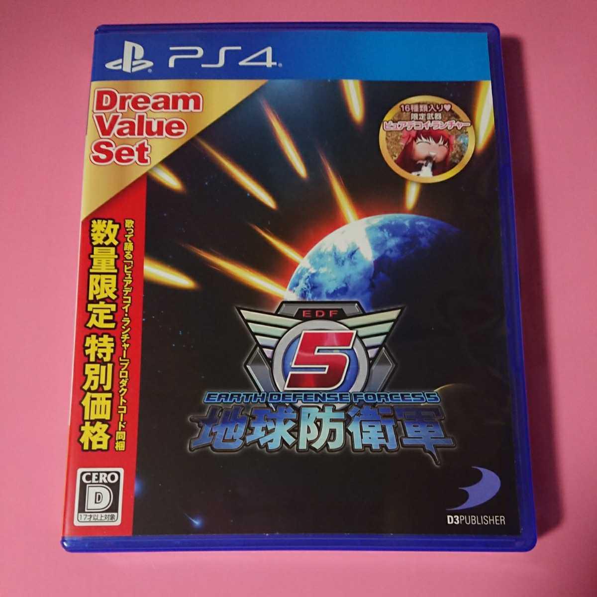 地球防衛軍5 PS4 _画像1
